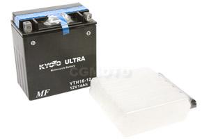 batteria YTH16-12 Kyoto : 150mm x 87mm x 161mm