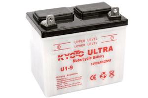 batteria U1-9 Kyoto : 196mm x 131mm x 182mm