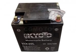 batteria YIX30L Kyoto : 166mm x 126mm x 175mm
