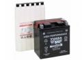 batteria YTX20CH-BS Yuasa : 150mm x 87mm x 161mm